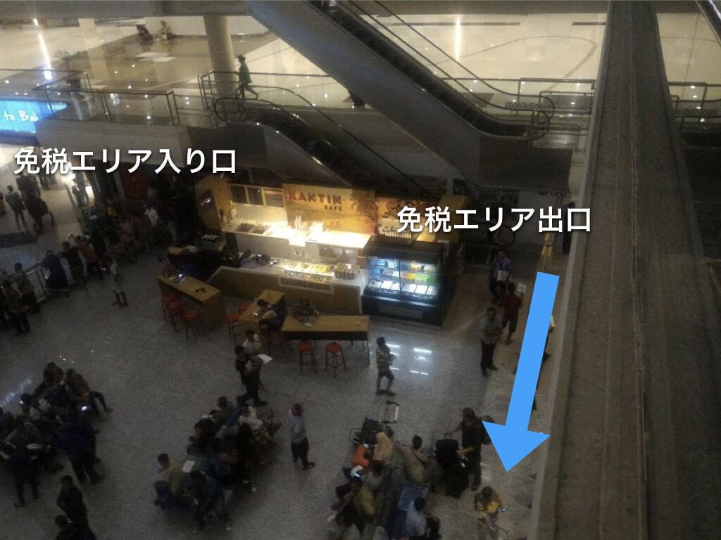 バリ空港からUberを使う方法