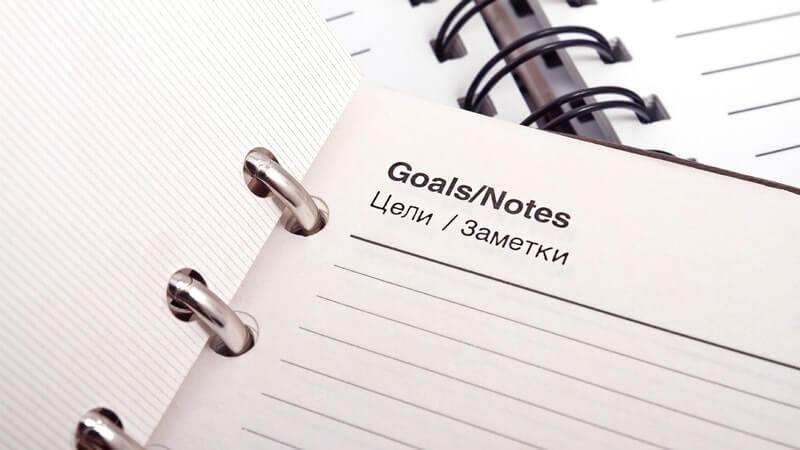 目標を立てよう
